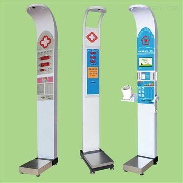 HW-900Y身高体重测量仪供应