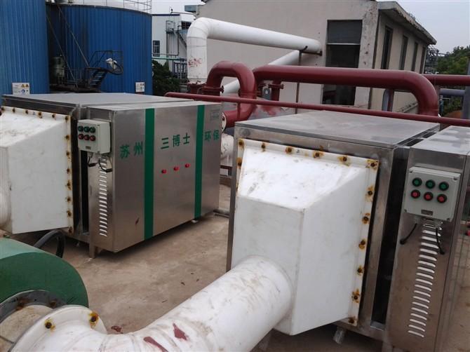 化工厂废气处理设计方案