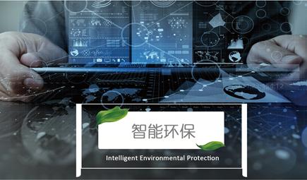 上海兰宝-大发六合—大发六合官方-牵手环博会 崛起智能废气处理品质力量