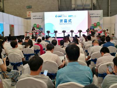 第七届上海国际城镇与建筑给排水水处理展览会