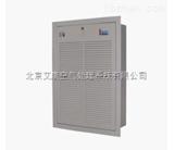 北京艾康空气处理系统有限公司