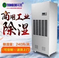 東營凈化新風除濕機廠家 專業防霾+全熱交換+凈化除濕一體機