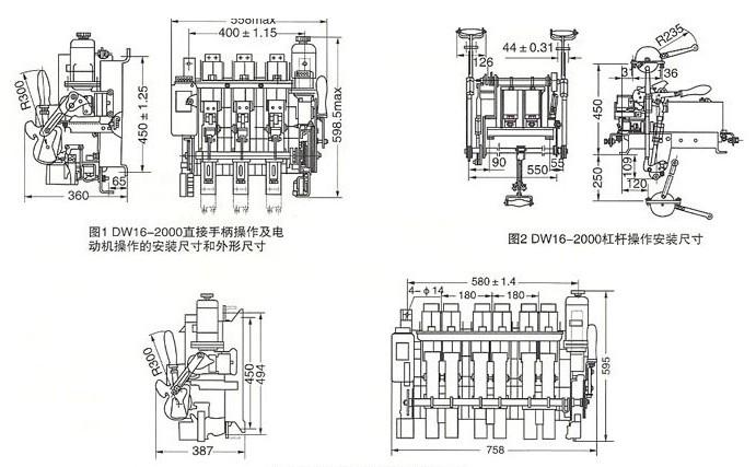 常熟cw1-3200/3p/2900a万能式断路器接线图
