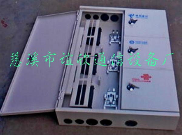 供应 塑料光纤分线,12芯光纤分线盒,24芯光纤分线盒 16芯光纤分线盒
