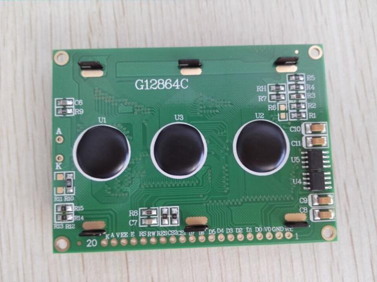 12864液晶模块lcd12864液晶显示屏