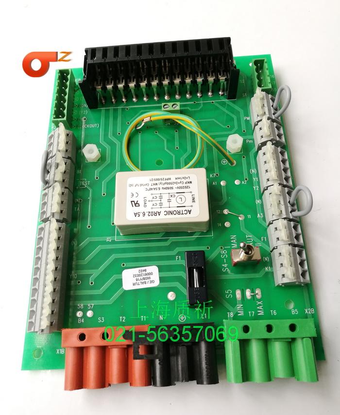 baltur百得tbg210p燃烧器主板actronic02ar02.6.5a