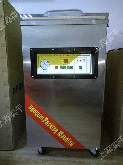 冷冻食品真空包装机
