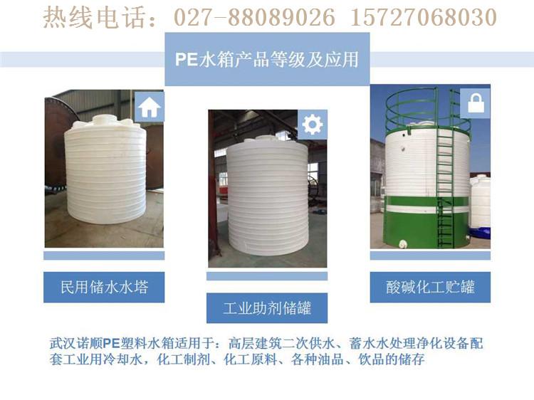 武汉诺顺PE防腐储罐 塑料储罐
