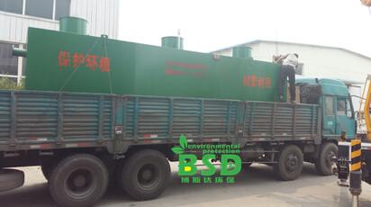 陇南解冻废水处理设备厂家,陇南解冻污水处理设备改善生态环境