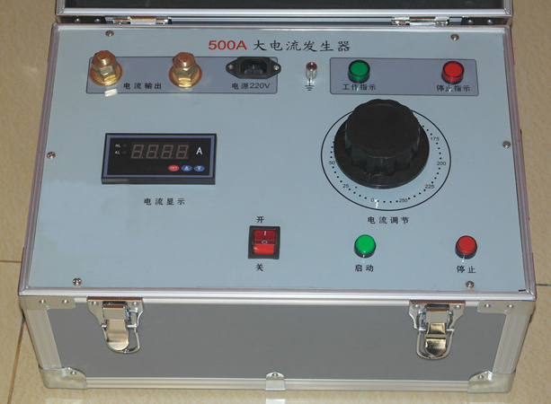1000a-大电流发生器价格