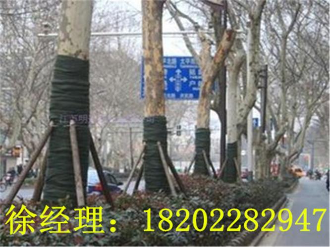 树木养护防寒毛毡近期价格//内蒙古绿色保温毛毡厂家