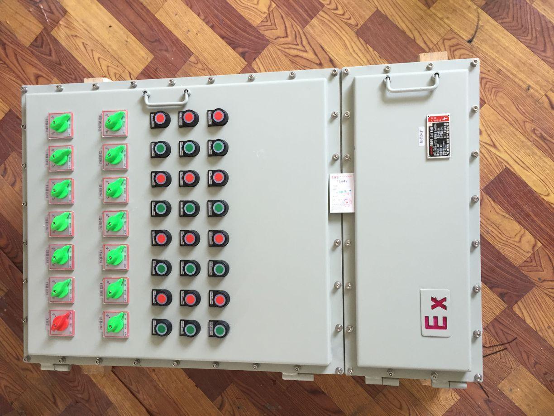 bxm(d)53-6xd防爆照明(动力)配电箱