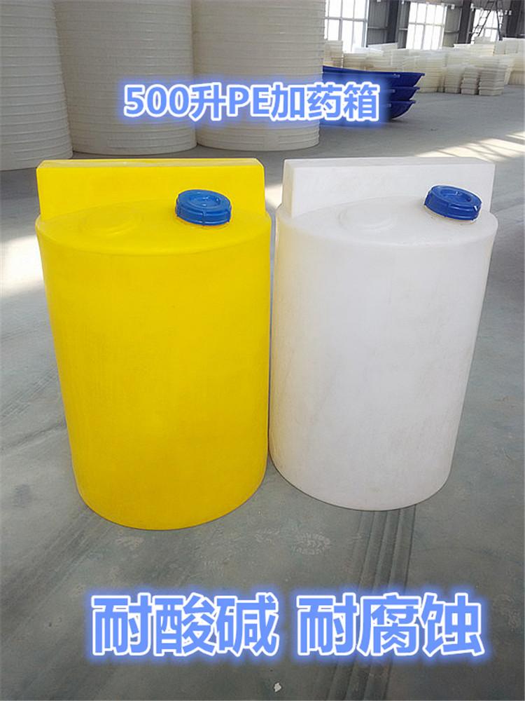 <strong>塑料加药箱 加药搅拌桶</strong> 武汉诺顺MC-500L塑料搅拌桶