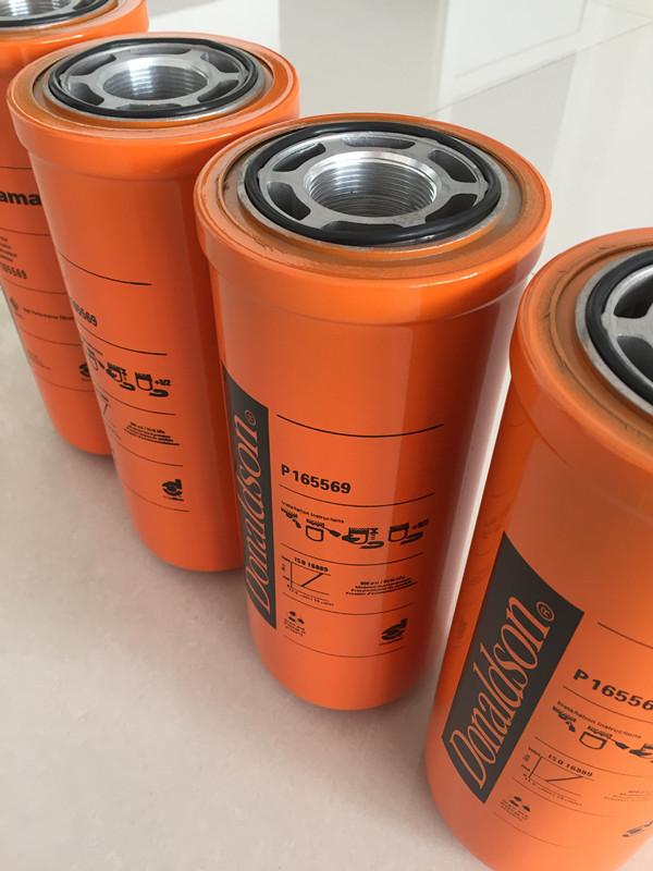 p165569唐纳森滤芯 电厂专用液压油滤清器图片