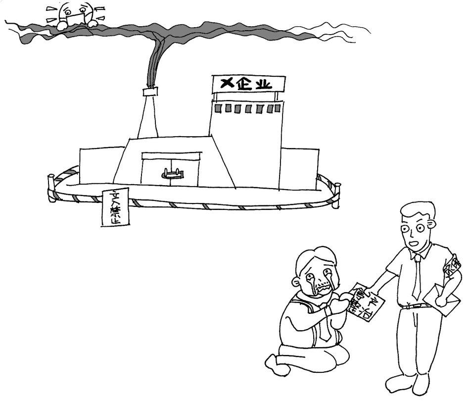 长沙检查排污单位 拟立案查处26家环境违法