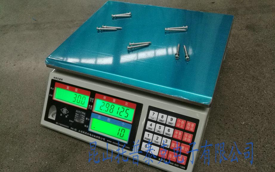 可设定计数模式下,计数累加,单重设定,自动平均单重,计数上下限报警