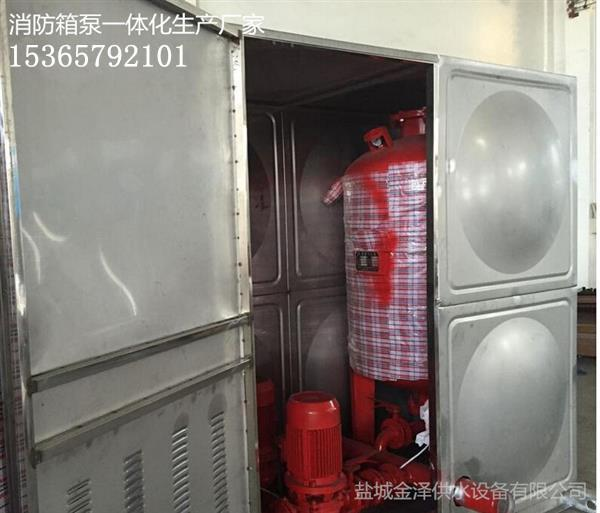 <strong><strong><strong>南京如皋市箱泵一体化消防稳压给水设备包验收</strong></strong></strong>