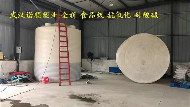 武汉诺顺PE材质塑料防腐储罐