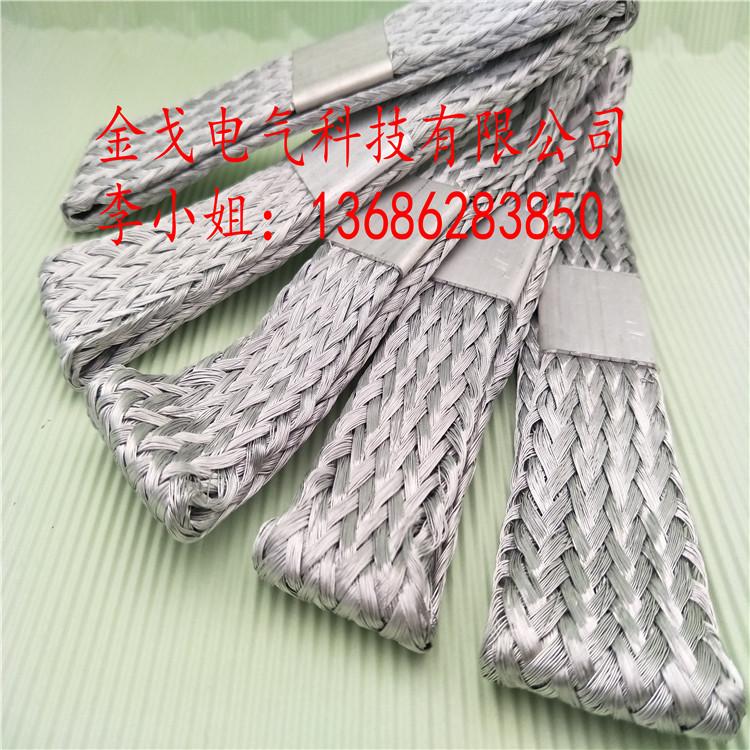 LMY铝编织带 铝编织线