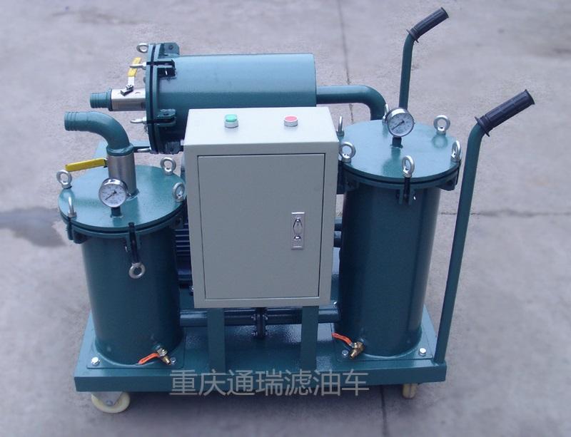 液压油过滤加油机