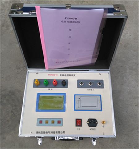 ps9602-b三相电容电感测试仪免检产品,销量*质保三年