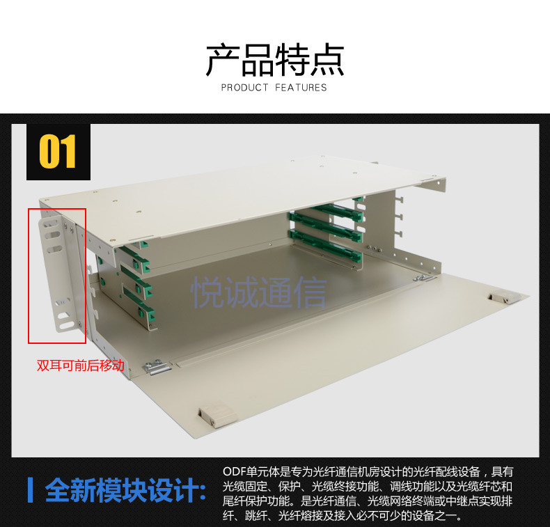 48芯odf光纤配线架图片价格