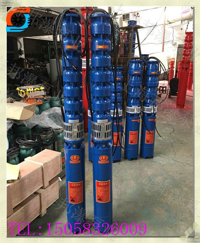 电动井用潜水电泵 qj潜水清水泵 淡井潜水泵价格