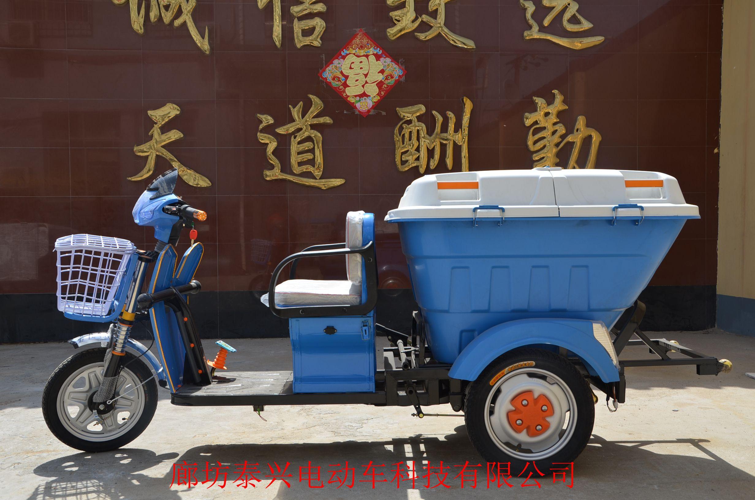 400L聚乙烯电动三轮保洁车 三轮环卫车