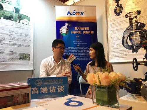 6月27日至30日,2017(第十二届)青岛国际水大会在青岛举办.