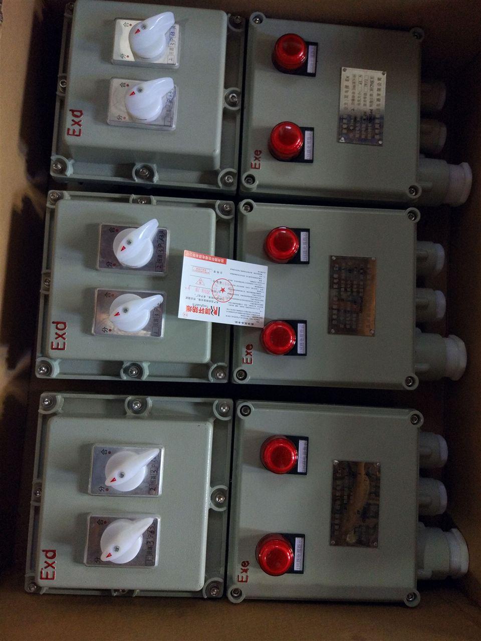 表面静电喷塑;  2,内装高分断小型断路器或塑壳断路器,交流真空接触器