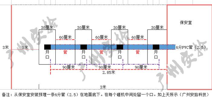电路 电路图 电子 原理图 700_327