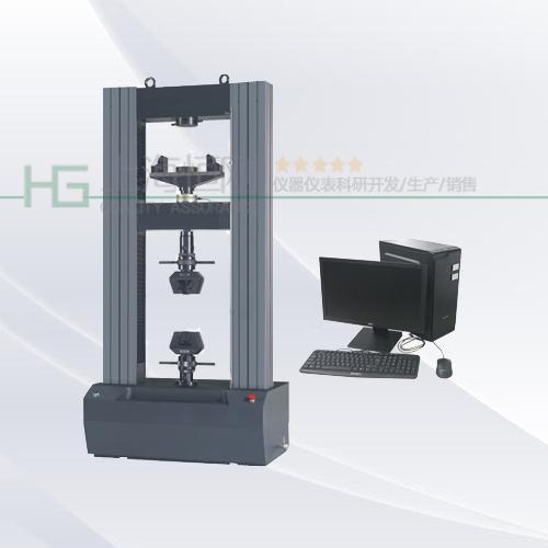 SG9100微机控制电子万能试验机