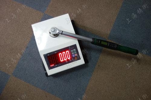 SGXJ便携式扭矩扳手校准机