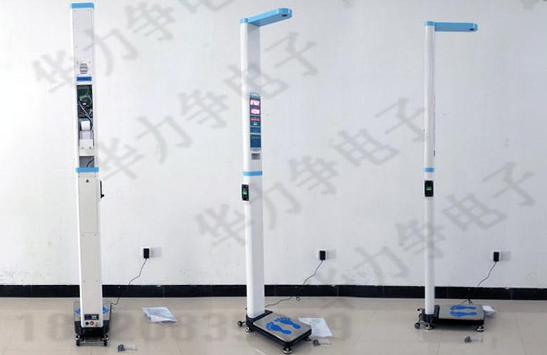 可折叠超声波身高体重测量仪、天津北京河北身