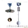 江苏浮球液位变送器价格