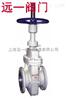 上海名牌不锈钢平板闸阀Z43WF-10P,Z43WF-16P,Z43WF-25P