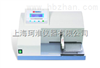 DG3090型自动洗板机