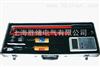 WHX-II(带相位角)高压无线核相仪