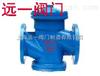 H741X-10/16锅炉回水自动启闭阀