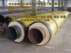 聚氨酯管道保温施工方法