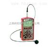 NoisePro美国quest NoisePro系列多功能防爆个体噪声剂量计