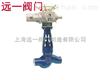 J961Y-P54/170V高温高压焊接截止阀