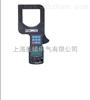 ETCR7300A大口径三相钳形功率表厂家