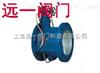 HH49X-10蝶式微阻缓闭止回阀