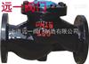 H41H-16升降式明杆止回阀