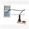 涡流导电仪/便携式涡流导电仪/导电率测试仪