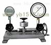 HD-YFT-20压力表校验器