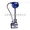 HD-LU蒸汽流量计