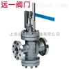 Y45H/Y-64/100杠杆式蒸汽减压阀