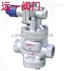 YG13H/Y-16C内螺纹高灵敏度减压阀